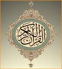 islamismo10.jpg
